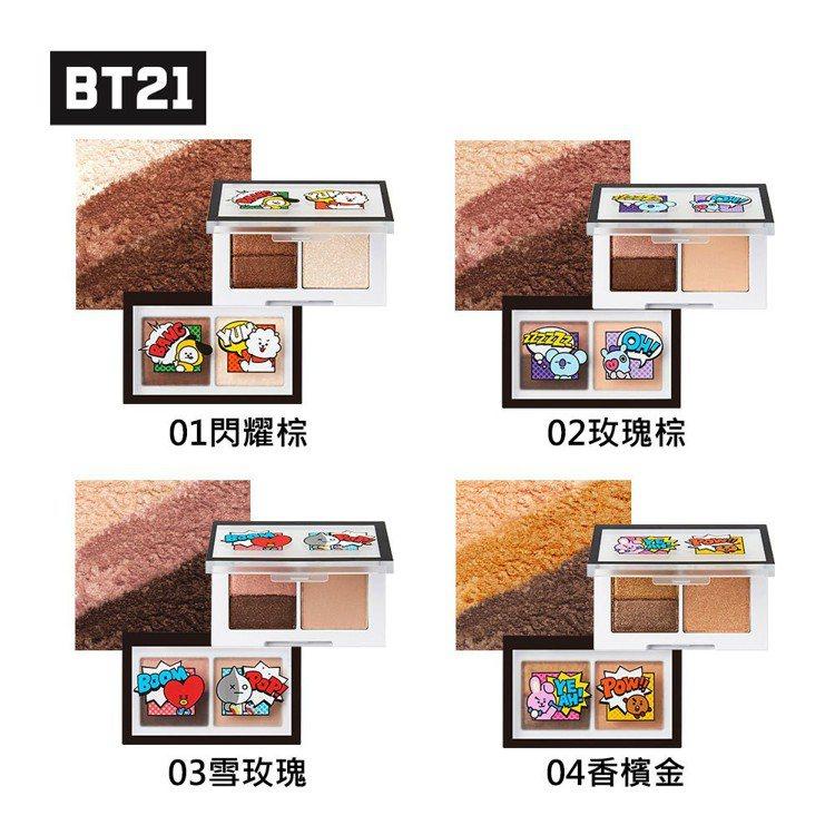 BT21 3色眼影盤,市價730元,共4色,全家便利商店5月8日起集400點加5...