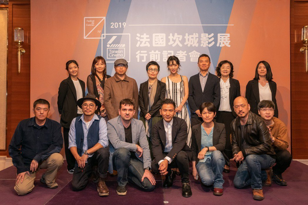受邀參加本屆坎城影展的台灣劇組行前合影。圖/國家電影中心提供