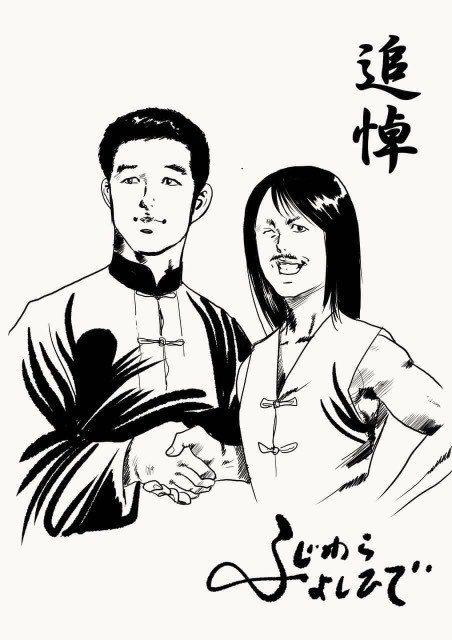「拳兒」漫畫家藤原芳秀上傳「蘇崑崙」蘇昱彰的圖片表示哀悼。圖/取自藤原芳秀推特