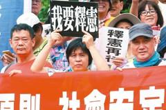 公教年改釋憲首度受理 5月15日召開說明會