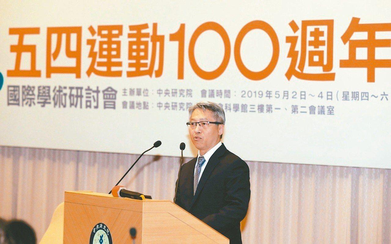 今年是五四運動100周年,中研院舉辦學術研討會,院長廖俊智表示,中研院即使遇到高...