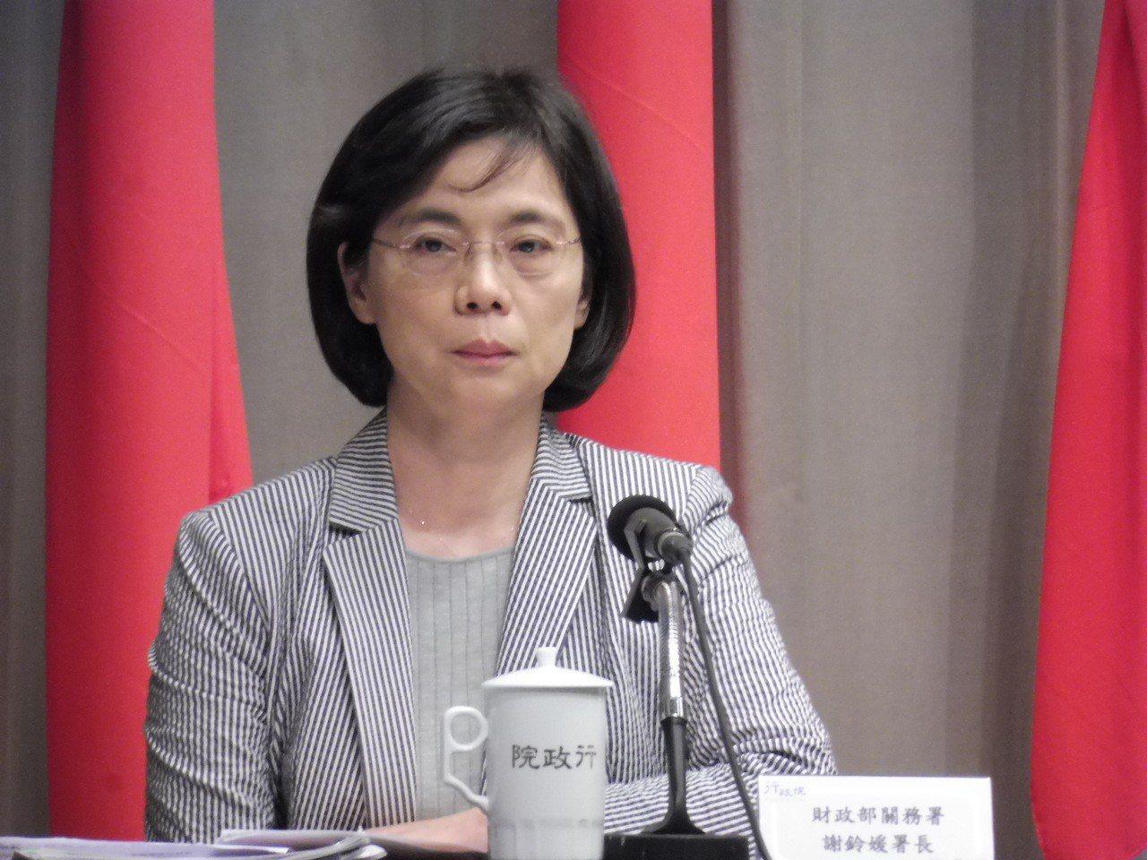 財政部關務署署長謝鈴媛表示,關稅降稅是一體適用,WTO會員國都適用,想要營造對外...