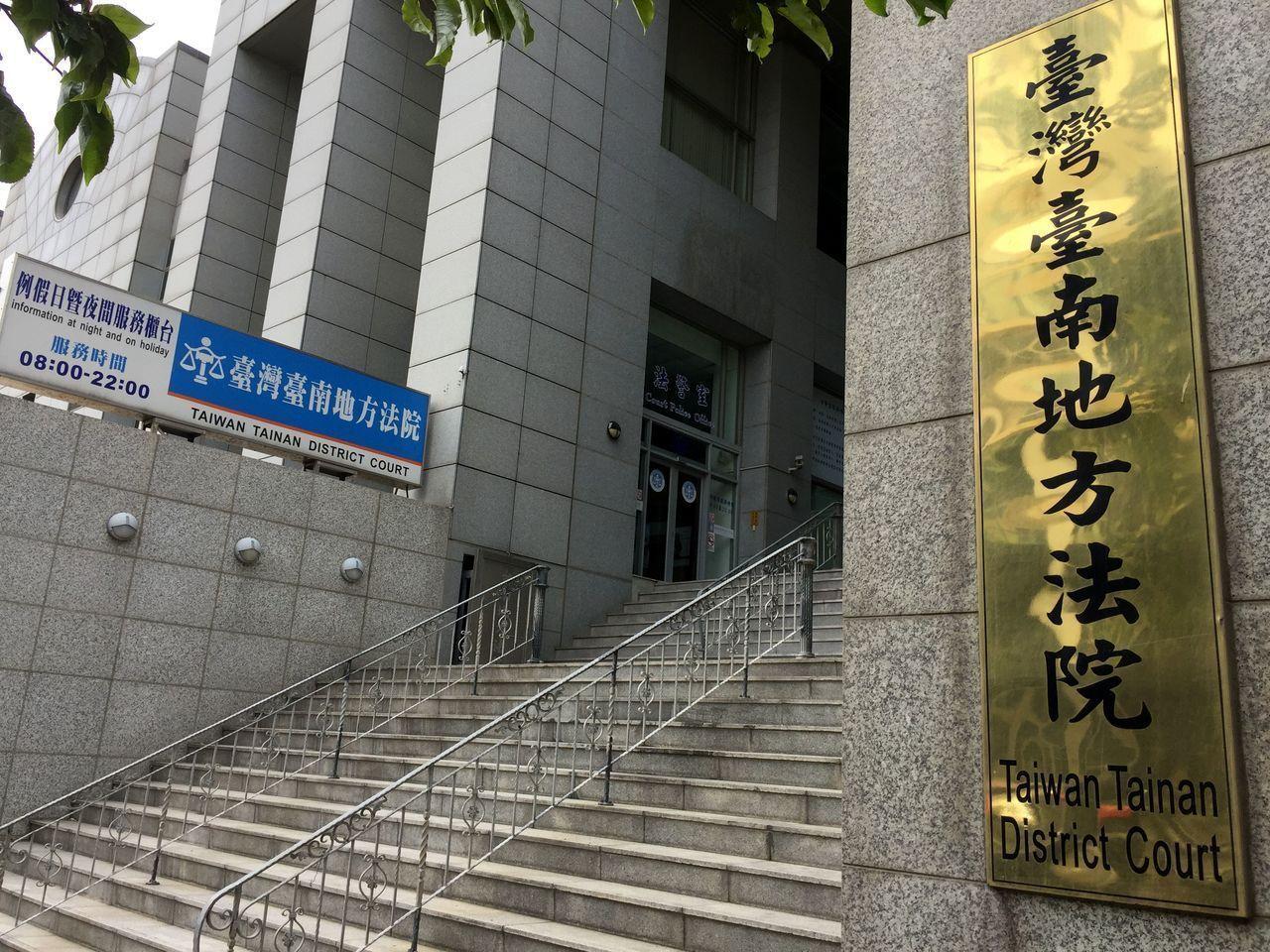 台南地院法官認為,徐女最需要的是「穩定接受治療」。 圖/聯合報系資料照片