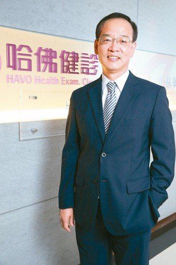 哈佛健檢中心執行長王欽堂 (本報系資料庫)