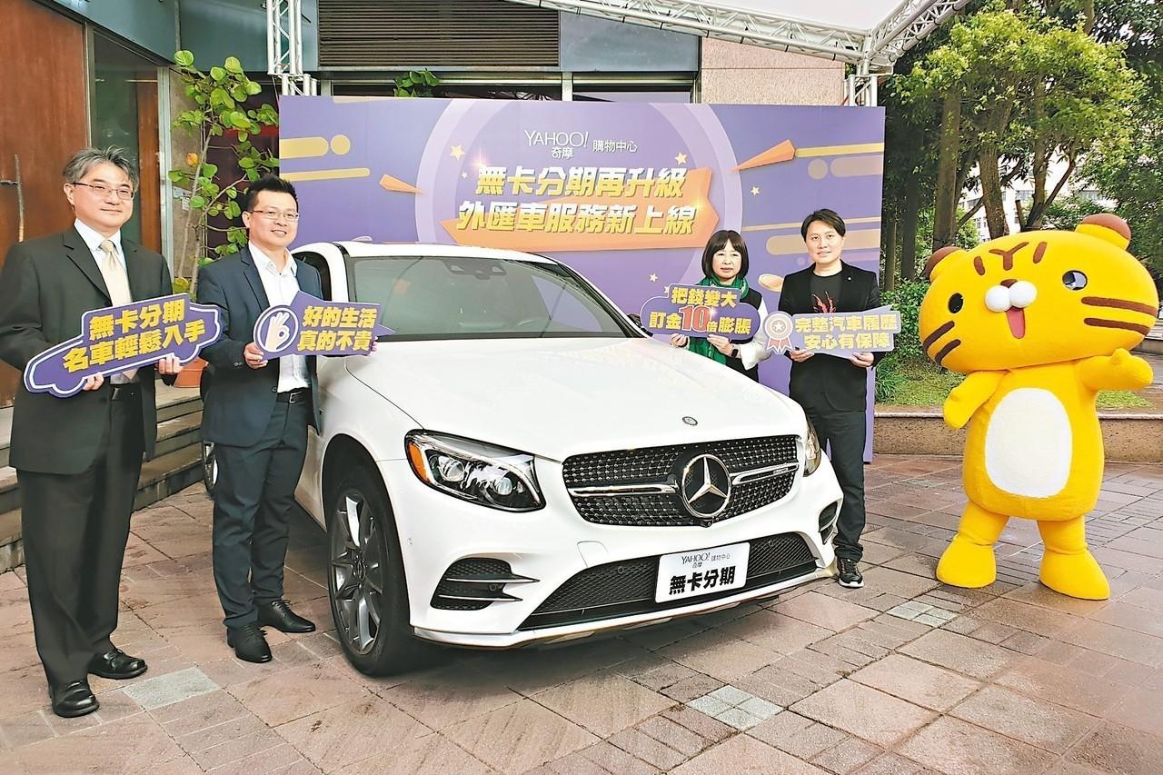 知名電商推外匯車無卡分期 首波引進賓士、BMW