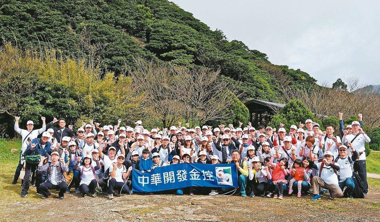 開發金控慶祝60周年,舉辦一系列員工登山活動,凝聚全員感情,宣示熱愛台灣展現卓越...