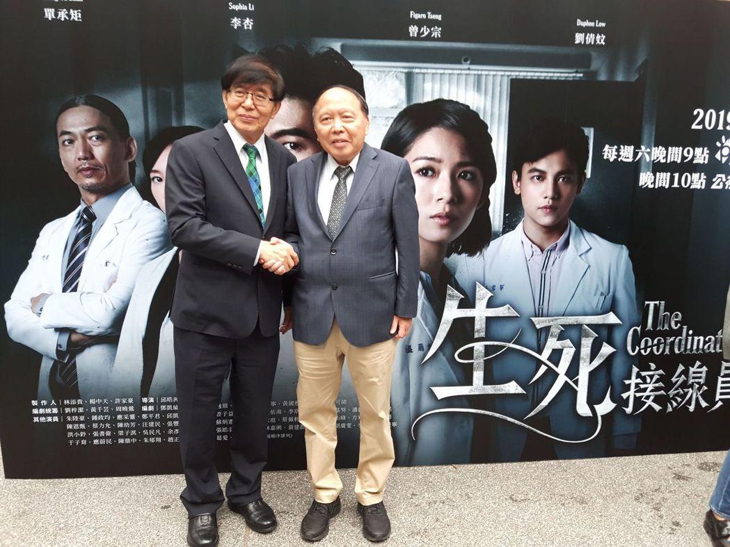 台灣首部器捐移植協調師職人劇《生死接線員》,在開播的記者會上,器官捐贈移植登錄中...