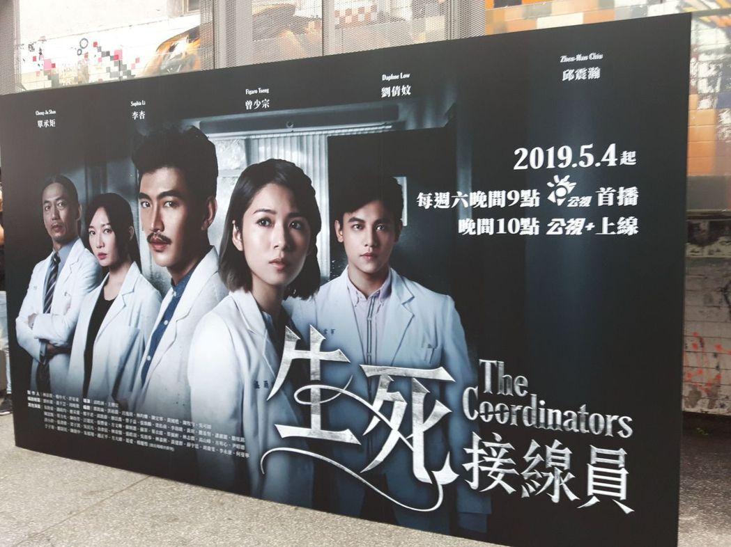延續夯劇《我們與惡的距離》在台灣掀起的討論風潮,公視再推社會題材戲劇,5月4日即...