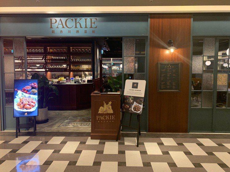 PACKIE隱身在新光台北信義新天地A9館6樓。圖/記者王威智攝影