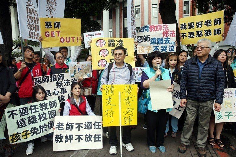 4月15日,家長團體到立法院前和教育部陳情支持教師法修法。 圖/聯合報系資料照