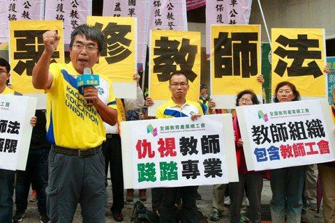 《教師法》修不修?反思教師在台灣社會的處境