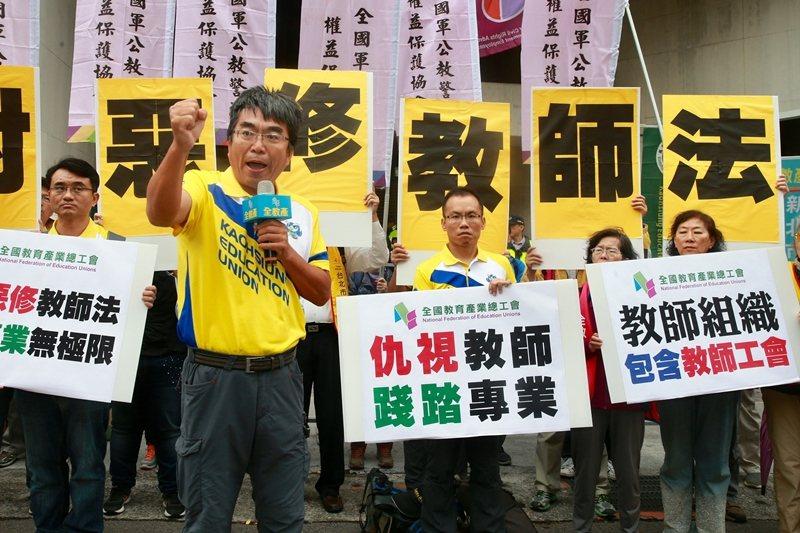 4月15日,全國教育產業總工會抗議政府帶頭凌教師,並指教育部修法排除全教工會,不顧師工作權益。 圖/聯合報系資料照