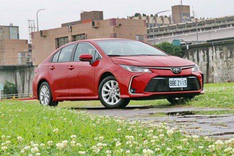 滿足用車需求的最大公約數 TOYOTA Corolla Altis汽油尊爵版試駕