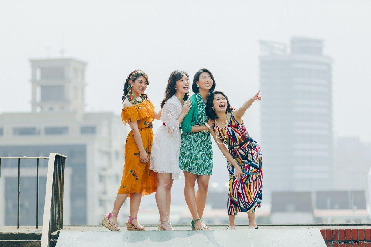 三位離鄉背井追逐夢想的女孩,遇上疼惜她們的房東太太,發展出惺惺相惜的友情。