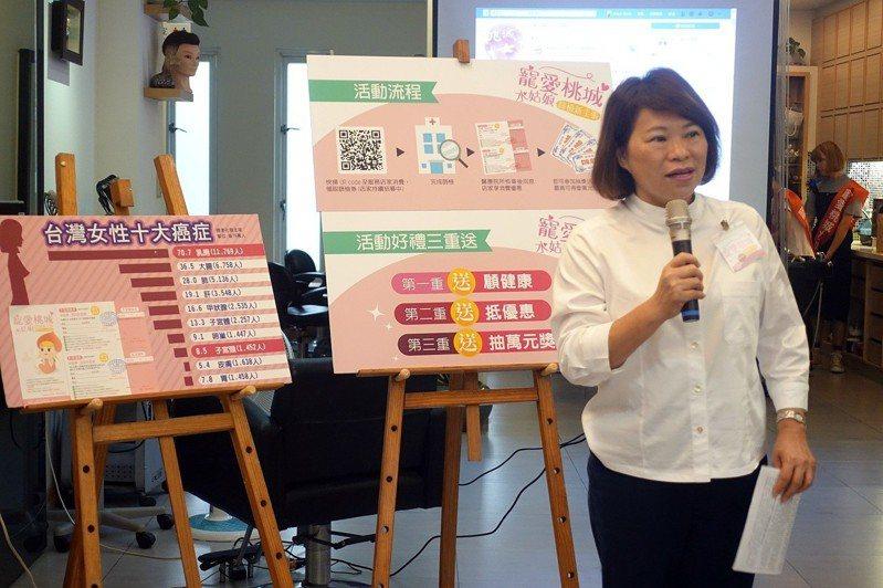 嘉義市長黃敏惠今天宣傳免費乳癌篩檢等活動。記者李承穎/攝影