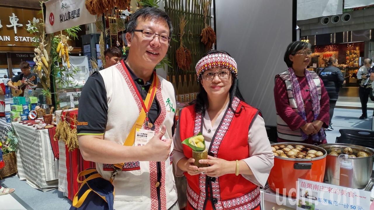 「2019台灣部落觀光嘉年華」不只有經典遊程、手工藝品還有好吃的原住民傳統美食。...