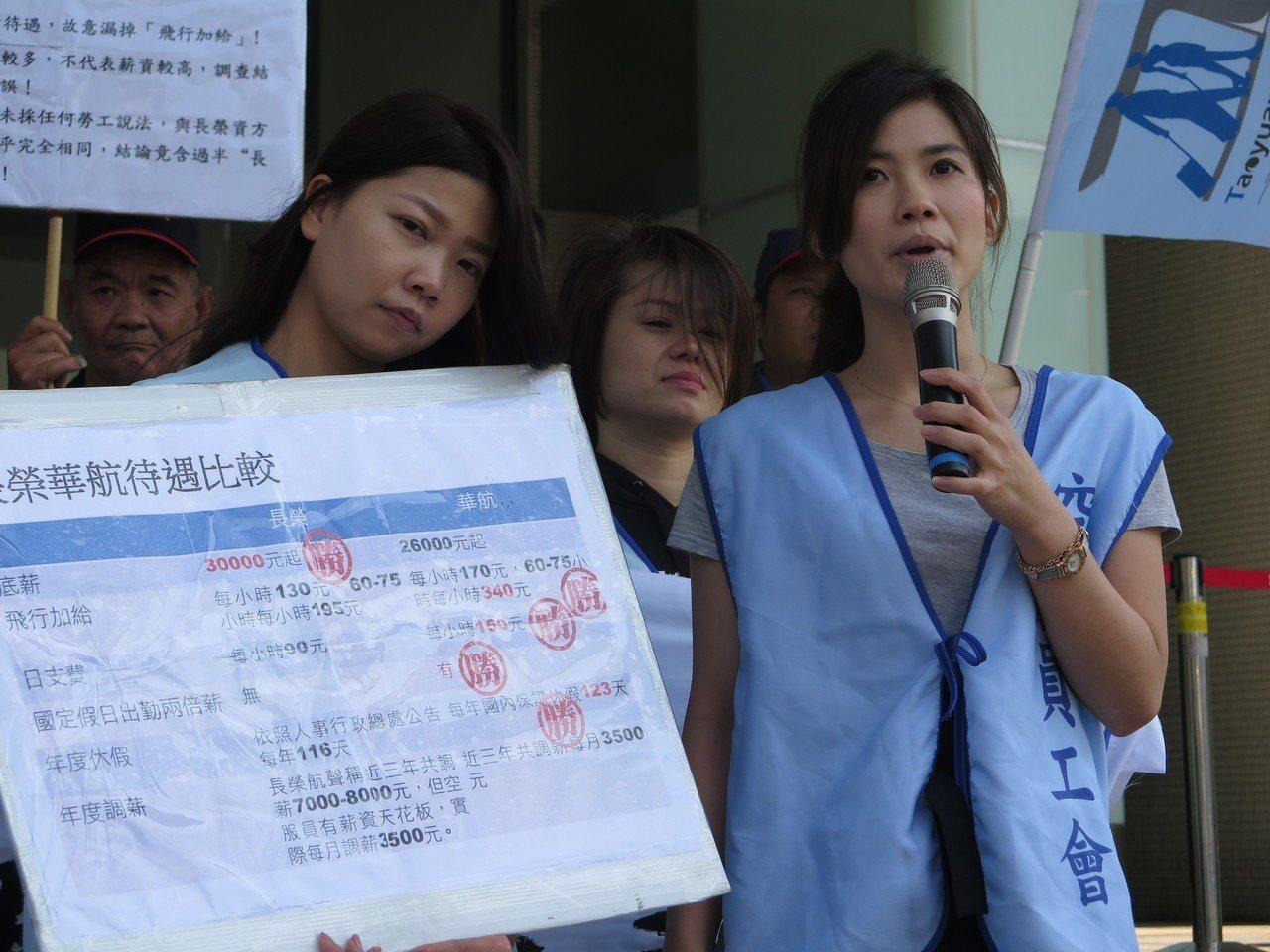 參與入廠訪視的長榮分會會員代表林昱嘉(右)也說,入廠訪視報告不給勞方,明顯是站在...