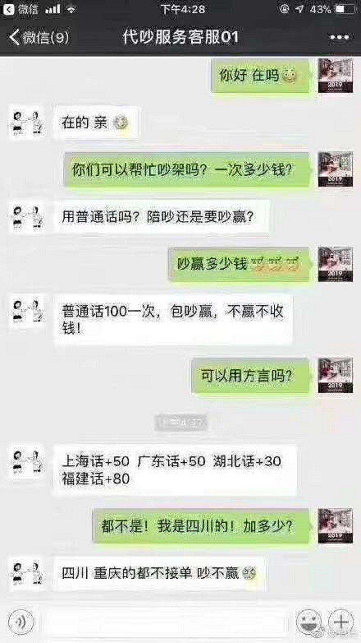 取自/香港經濟日報
