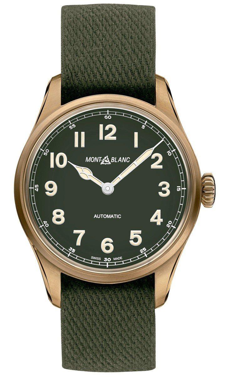 萬寶龍1858系列自動腕表,10萬1,000元。圖/萬寶龍提供