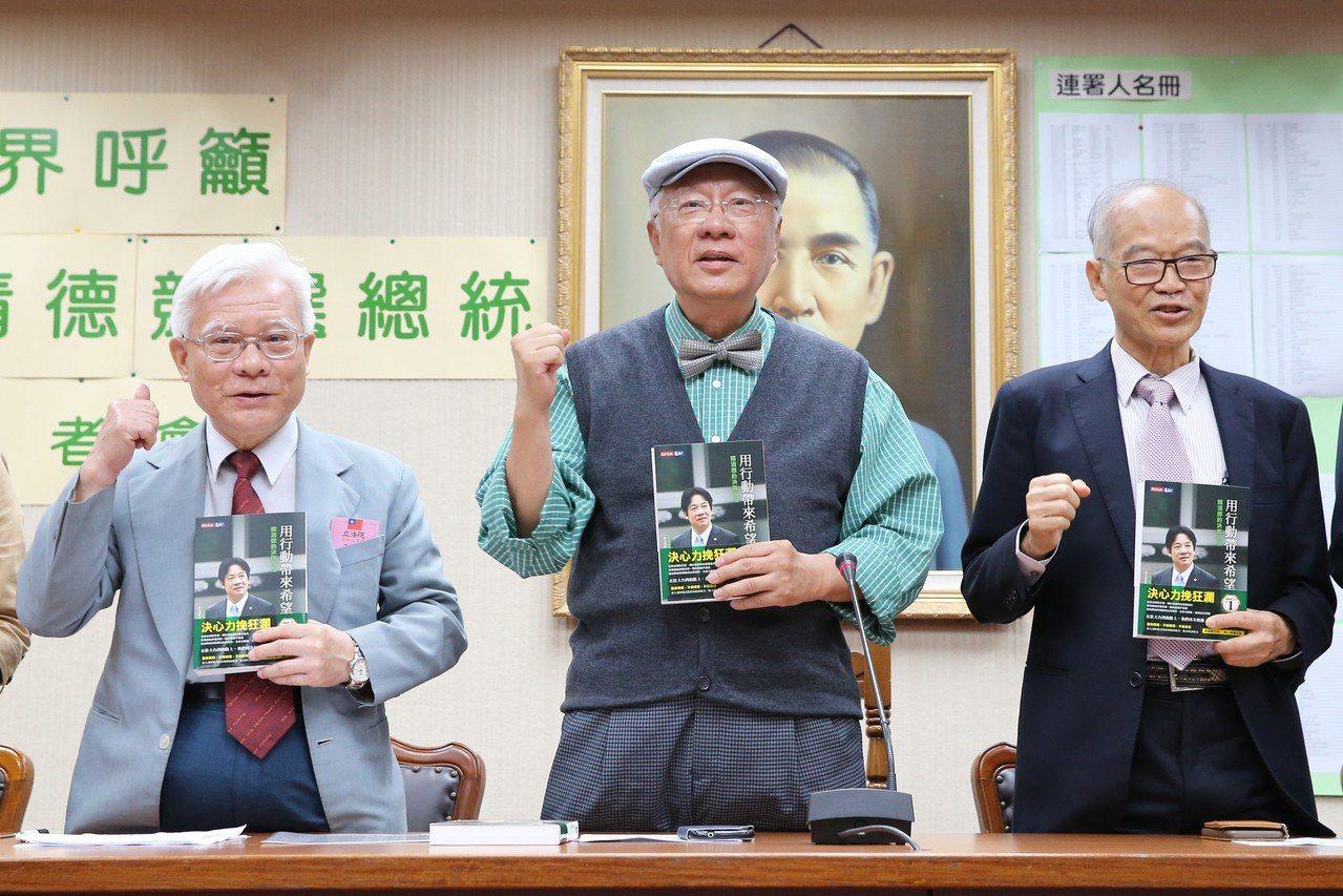 羅東聖母醫院前院長陳永興(中)等人,下午在立法院召開記者會,號召醫界連署支持行政...