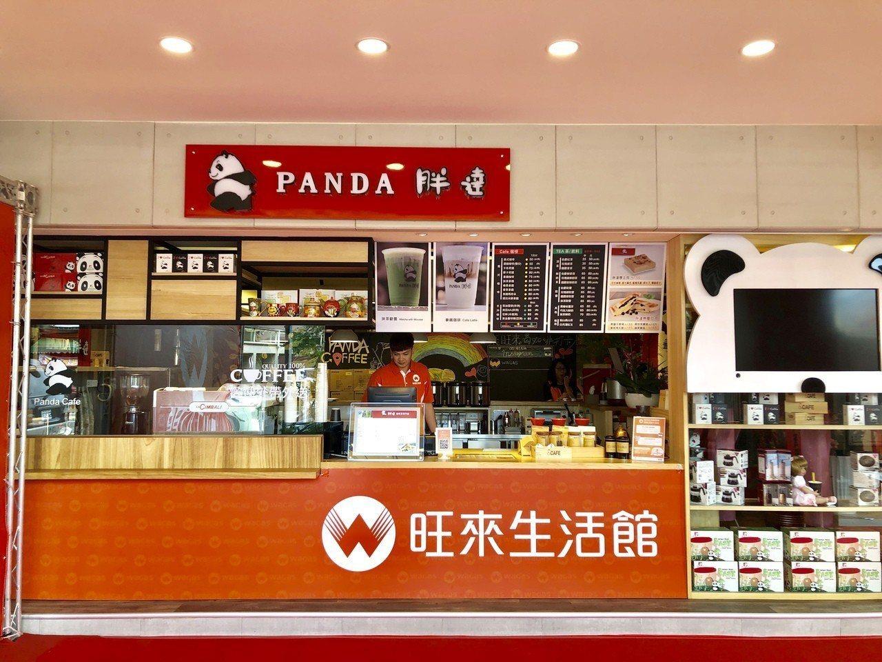 旺來生活館跨界與胖達咖啡合作,現場提供咖啡輕食與優選家品讓消費者選購;未來館內的...