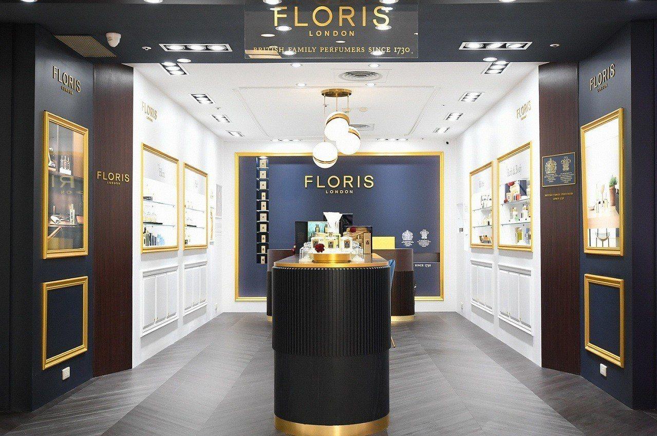 擁有289年歷史的英國皇室認證香水品牌FLORIS LONDON正式登台,進駐台...
