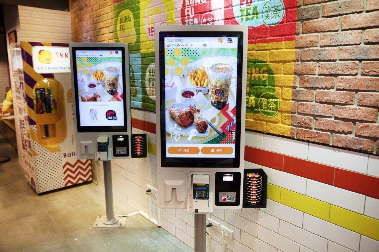 兩台自動點餐機。圖/頂呱呱提供