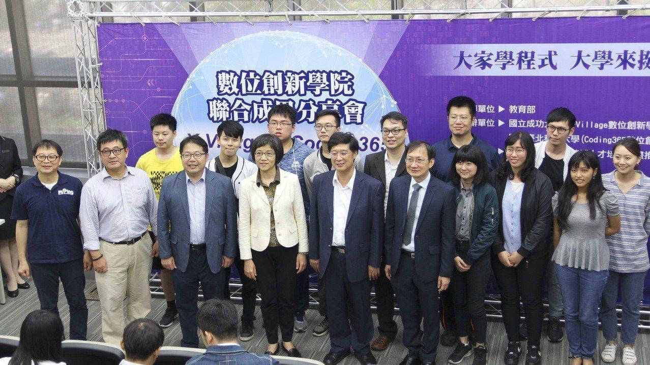 成功大學與台北科技大學分別展開名為X-Village與Coding 365的數位...