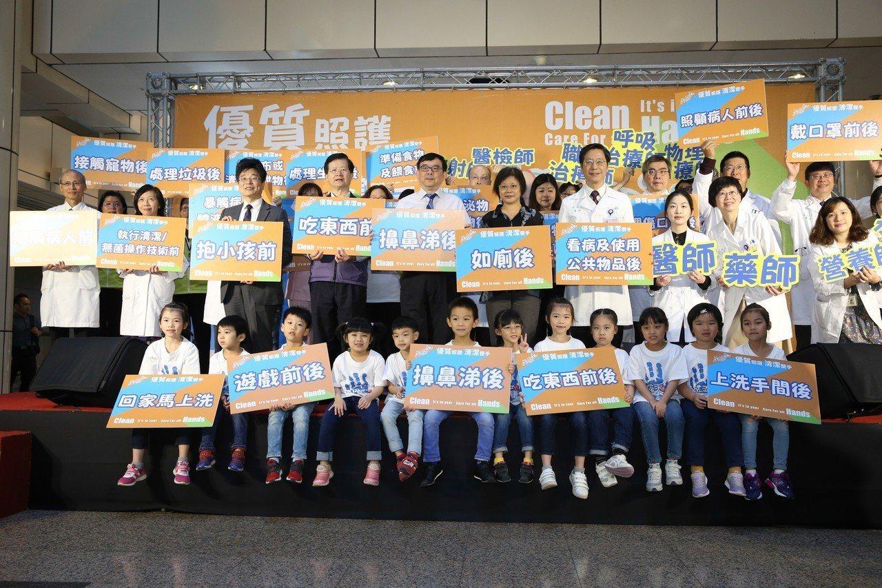 台大醫院5月3日舉辦2019世界手部衛生日優質照護、清潔雙手活動,會後疾病管制署...