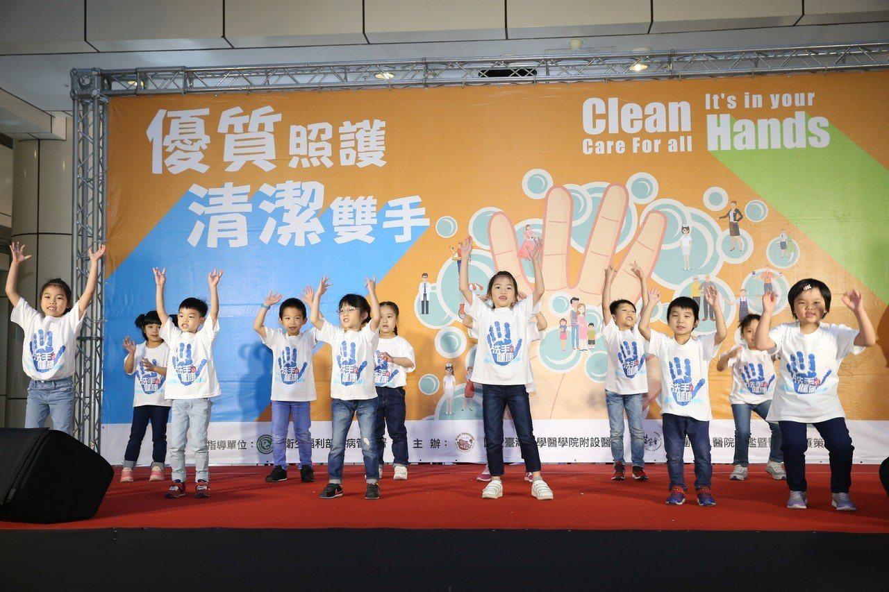 台大醫院5月3日舉辦2019世界手部衛生日優質照護、清潔雙手活動,請來小朋友表演...