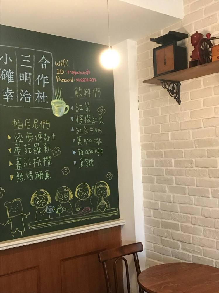 「小確幸」的手寫菜單。圖/小確幸三明治合作社 提供