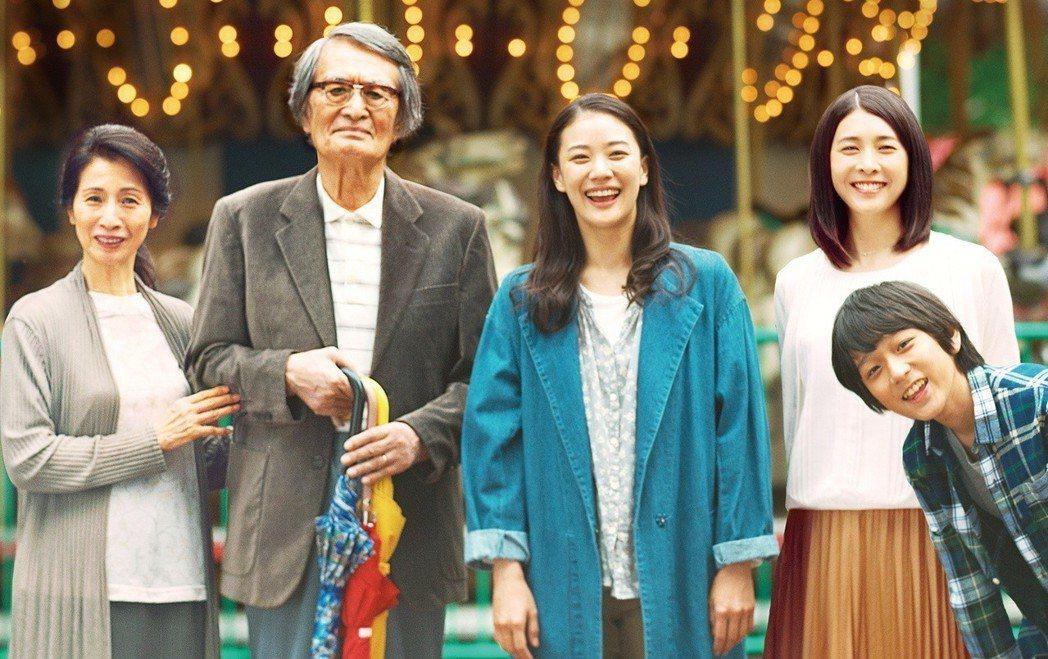 「漫長的告別」劇照。圖/台北電影節提供