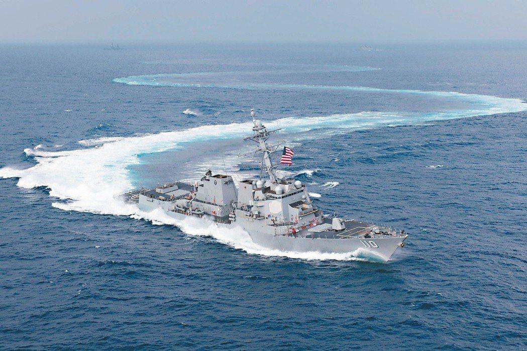 美國驅逐艦勞倫斯號。 (路透)