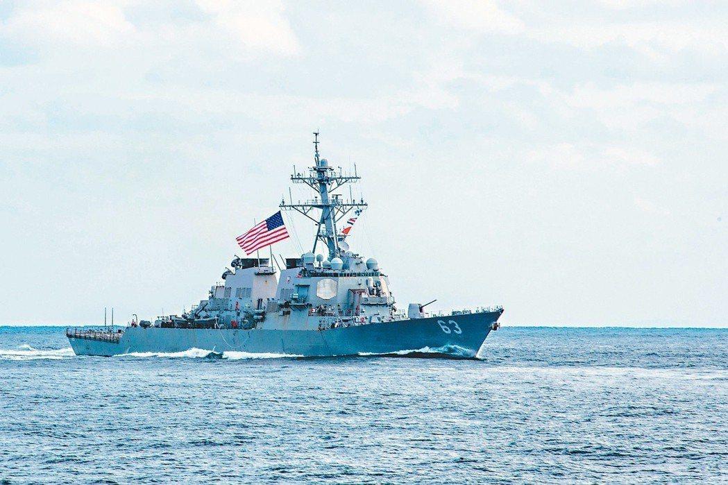 美國驅逐艦史塔森號。 (路透)