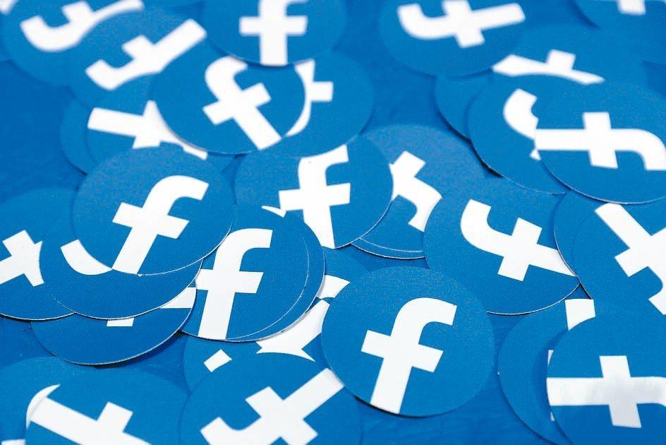 臉書推動此計畫已超過一年,將讓用戶能傳送數位貨幣給彼此、用數位貨幣在臉書及其他網...