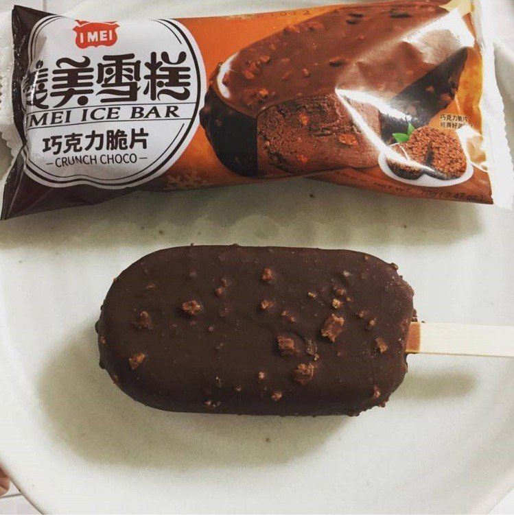 IG討論度高的義美「巧克力脆片雪糕」。圖/IG @linmadam提供