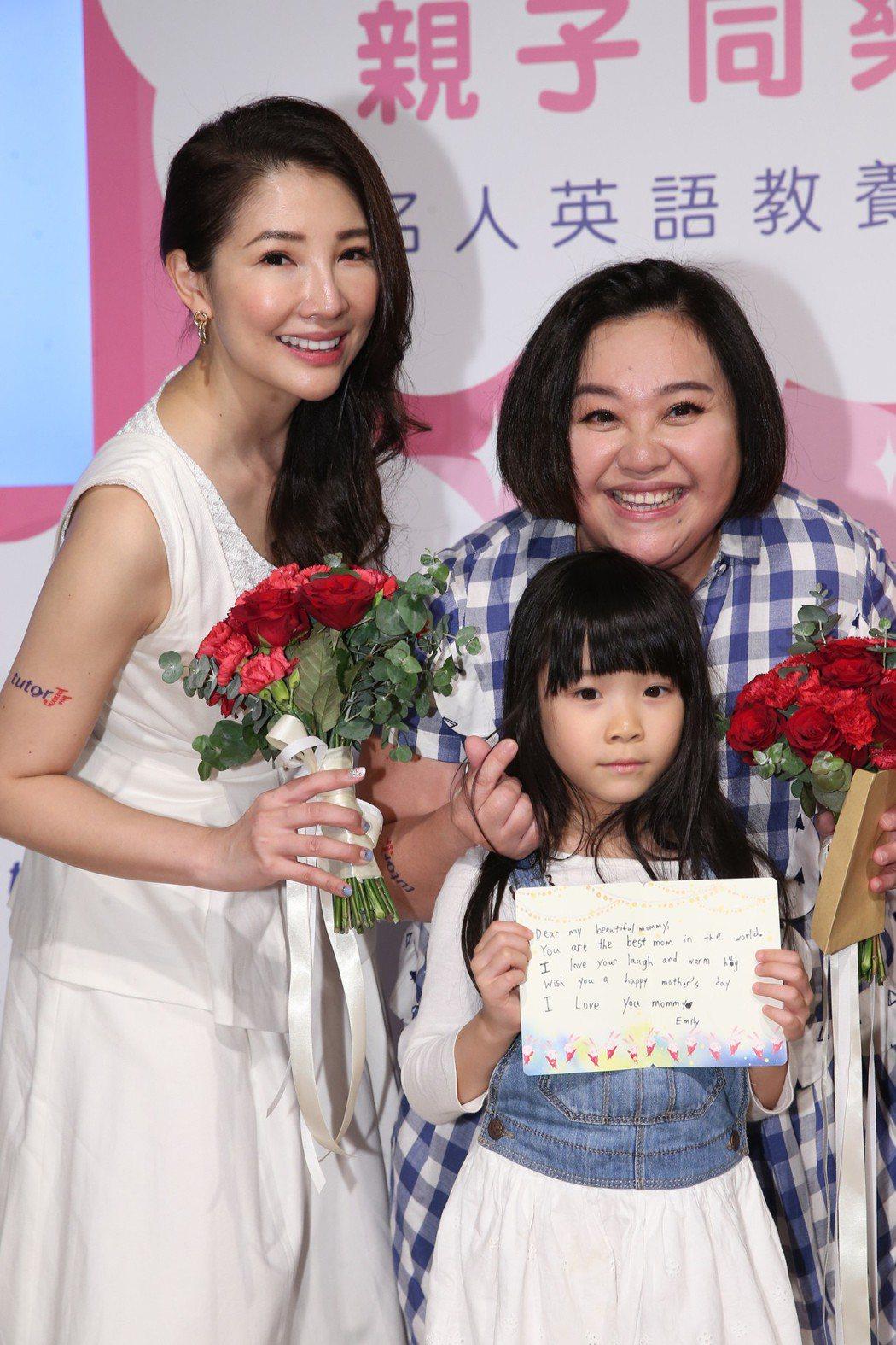 林書煒(左)和鍾欣凌(右)4日出席「名人親子教養密技講座」,鍾欣凌的女兒兔寶突然...