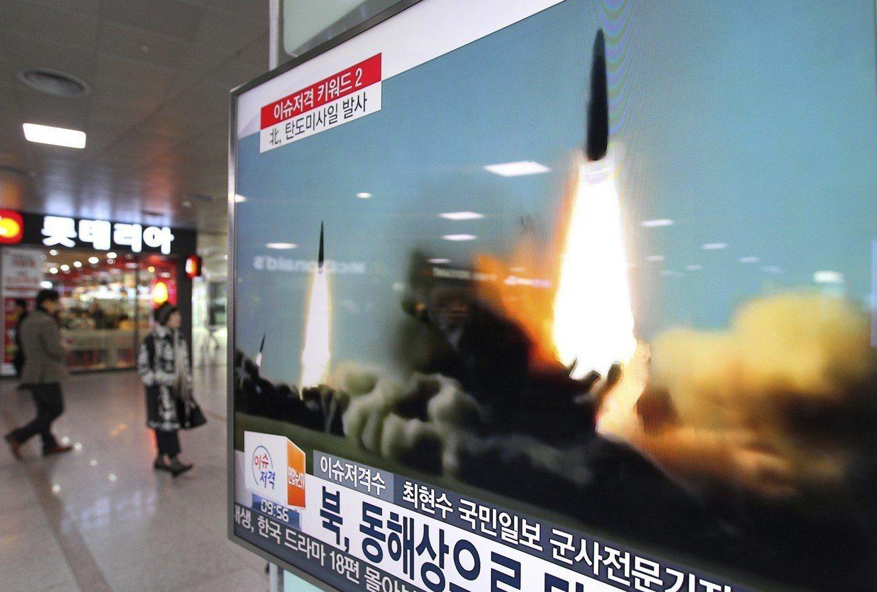 南韓聯合參謀本部表示,北韓4日向東海方向發射一枚短程飛彈。圖為北韓2016年發射...