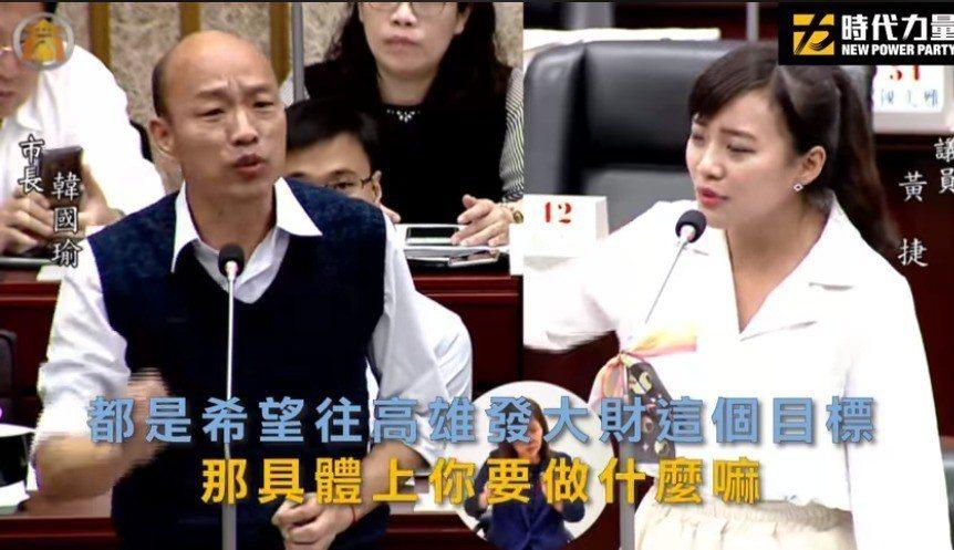高雄市長韓國瑜昨在議會被市議員黃捷問及自由經濟示範區議題,韓國瑜回以「總目標是高...