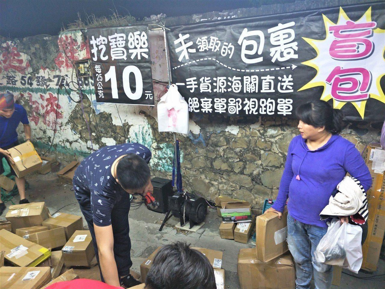 屏東各夜市最近興起一波「盲包」挖寶風潮,攤商宣稱是海關、超商物流沒人領或被退件的...