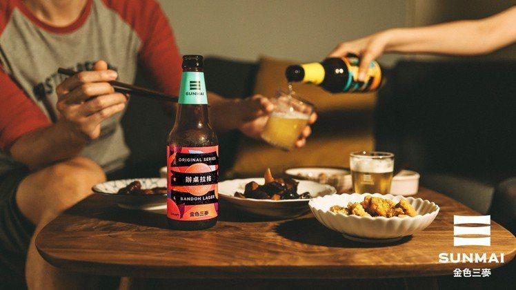 SUNMAI推出辦桌拉格啤酒,讓消費者在家也能輕鬆辦桌。圖/SUNMAI提供...