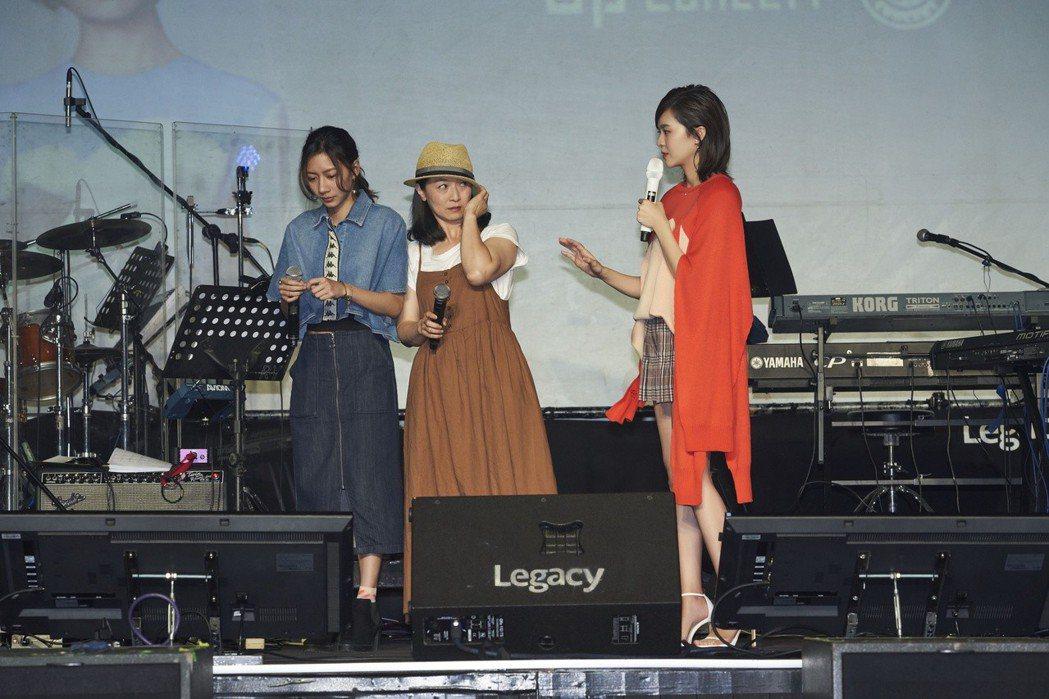 郁可唯(右起)、謝瓊煖、陳妤重現「我們與惡的距離」結局。圖/華研國際提供