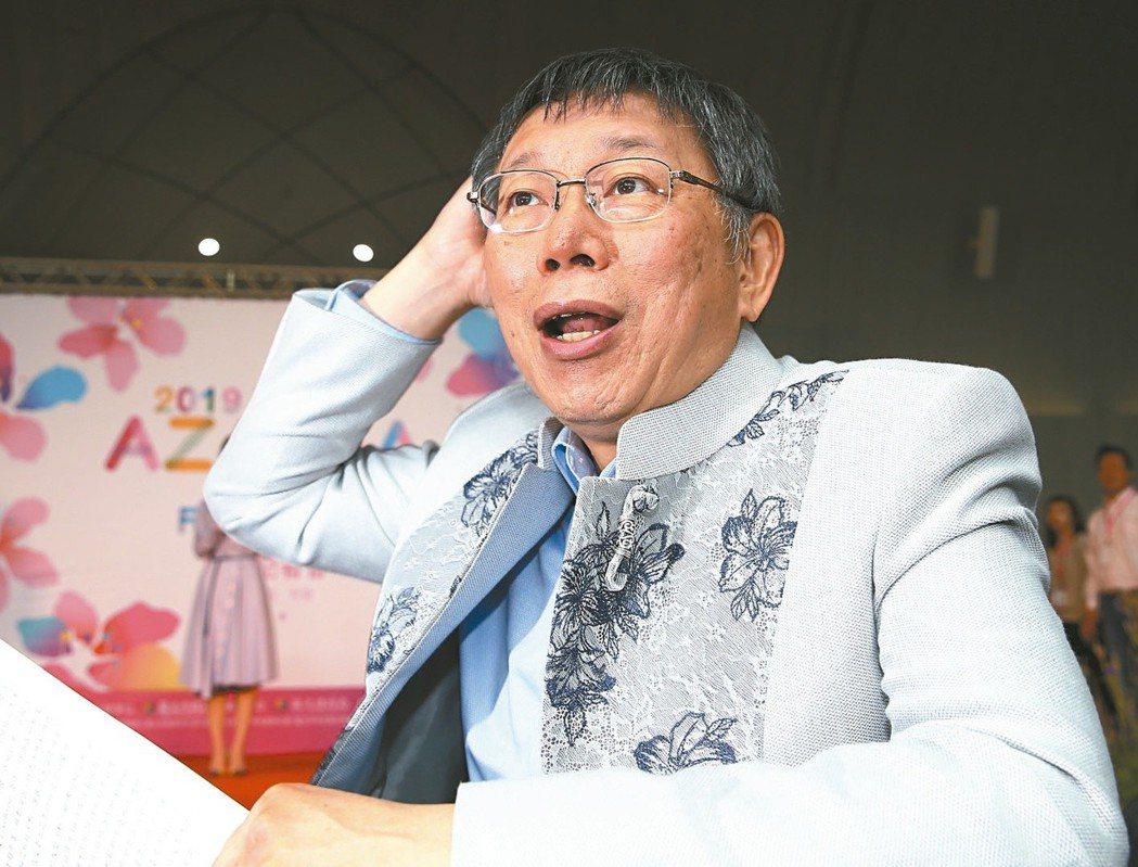 台北市長柯文哲昨緩頰說,自經區滿複雜,又有物流、醫療、金融,有很多面向,不可能什...