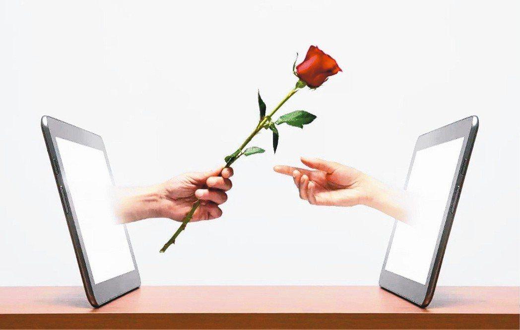 網路交友要提高辨別能力,不輕易向陌生人透露個人資訊。圖/摘自新浪微博