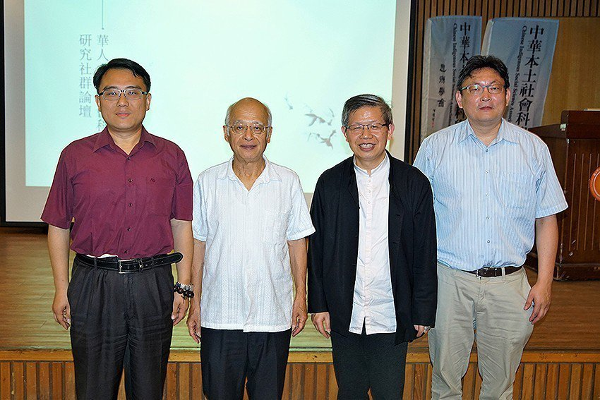 陳復(左起)、黃光國、王智弘與夏允中連署宣言合影。 陳復/提供