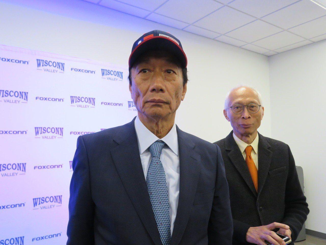 郭台銘表示,事先不知鴻海子公司睿綸生技股份有限公司標政府生意,這已違背他的原則。...