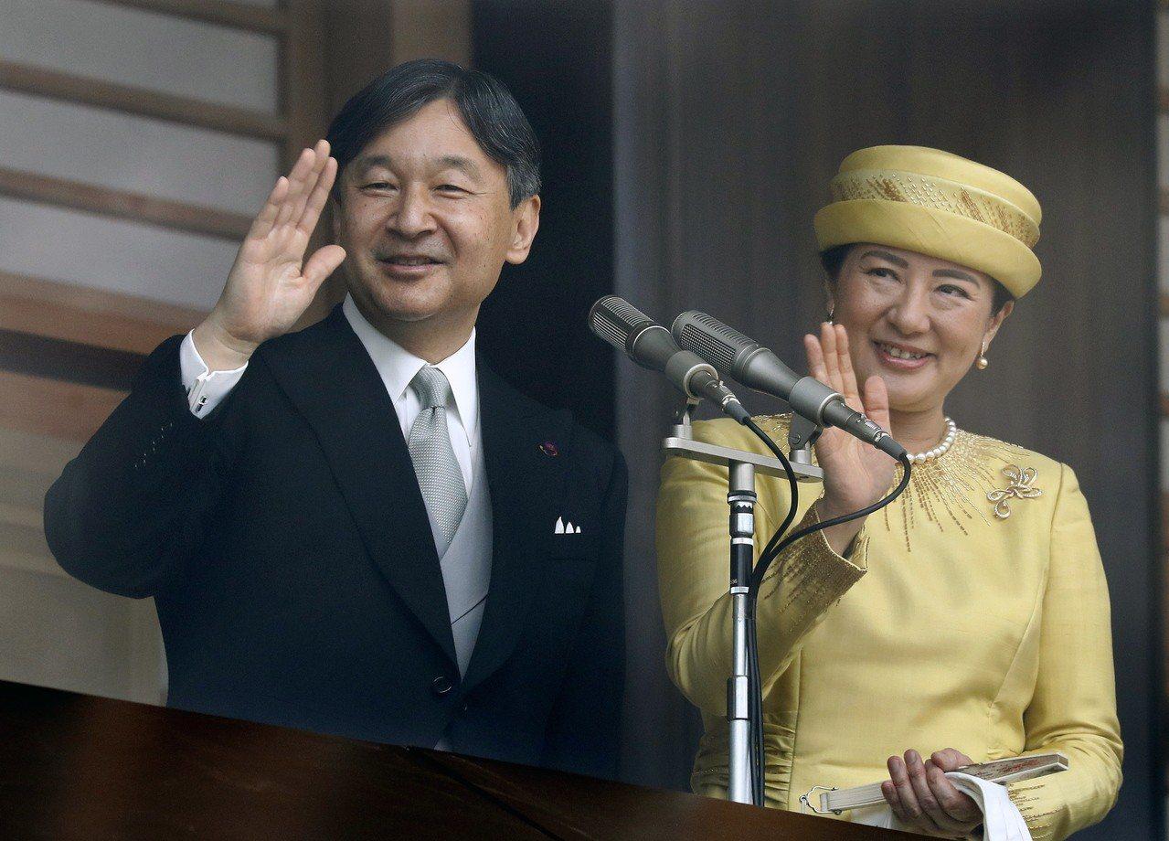 日皇德仁與皇后雅子。 歐新社