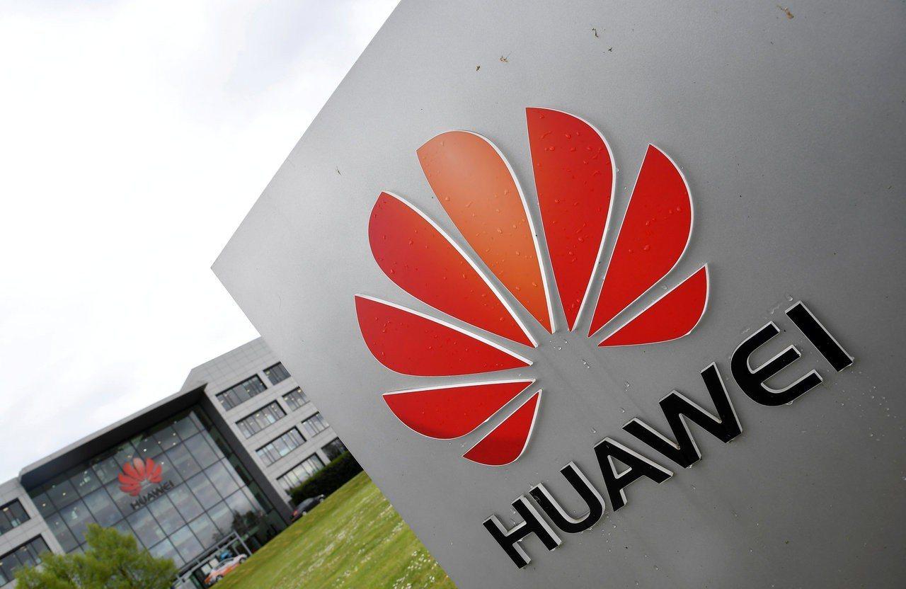 華為計畫在英國劍橋城附近建設一家可容納400名員工的晶片研發工廠,預計將在202...