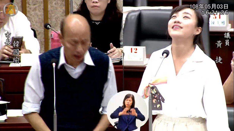 時代力量高雄市議員黃捷(右)3日質詢高雄市長韓國瑜,「翻白眼」畫面爆紅。  圖/翻攝高雄市議會質詢畫面