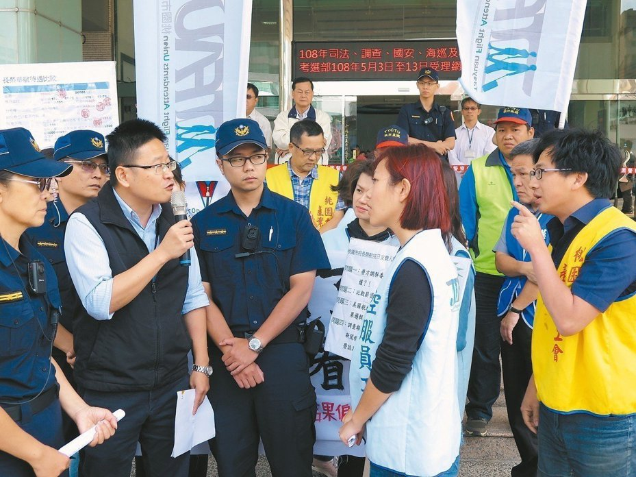 桃園市空服員職業工會5月3日才到桃園市政府抗議。本報資料照片